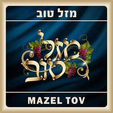 Mazel Tovs