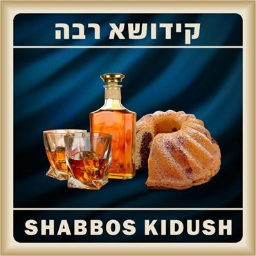Shabbos Kiddush