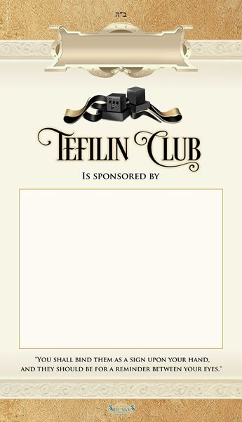 Picture of Tefilin Club with Frame