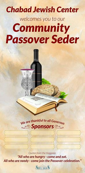 Picture of Passover Seder Roll Up Banner + Stand