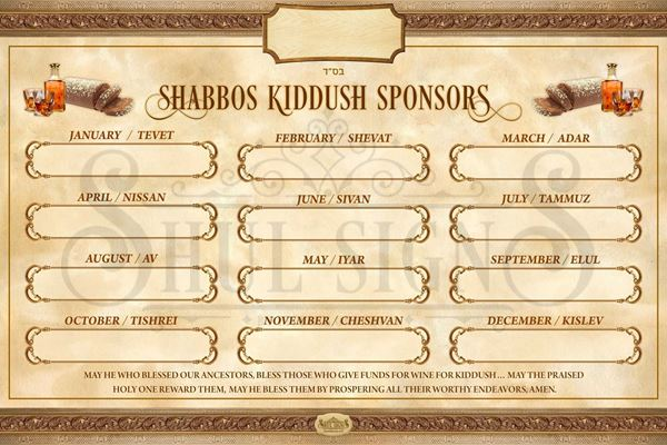 Picture of Kiddush Sign Monthly Sponsors