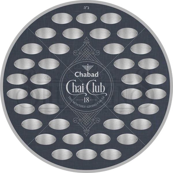 Picture of Chai Club - Cutout Sign (circle shape)
