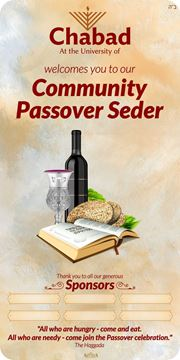 Picture of Chabad - Passover Seder Welcome & Sponsor Sign