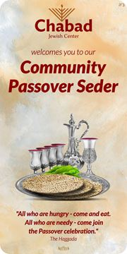 Picture of Chabad - Passover Seder - Retractable Banner