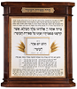 Picture of Shul Sefiras Haomer Counter, Elegant-Cherry wood frame