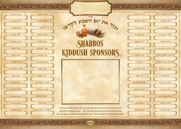 Picture of Kiddush - Parshiyos & Yomim Tovim -  Hebrew & English