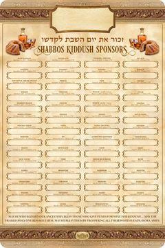 Picture of Kiddush - Shabbat & Holidays - 5778 (portrait)