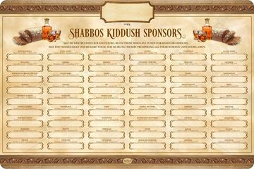 Picture of Kiddush - Shabbos & Holidays - 5778