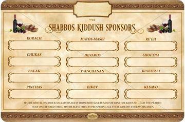 Picture of Kiddush Sponsor Sign - Summer Weeks