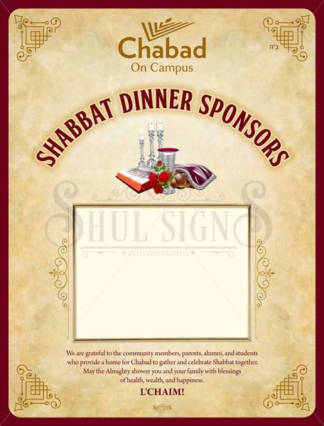 Picture of Shabbat Dinner Sponsors - Chabad on Campus