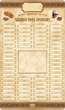 Picture of Shabbat Oneg Sposnors - 5778 (+ Insert Frame)