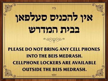 Picture of No Phone in Shul