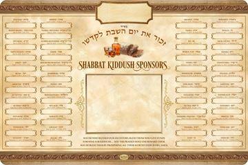 Picture of Shabbat Kiddush  -5778 + Insert