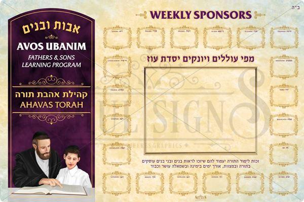 Picture of Avot U'Banim / Father & Son learning program sponsors + Insert