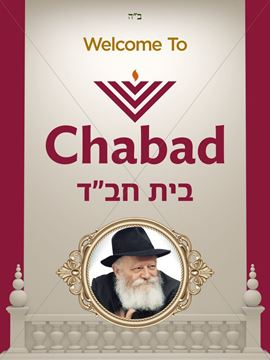 Picture of Chabad House Sign