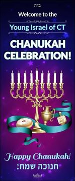 Picture of Chanukah Party - Roll Up Banner  + Stand