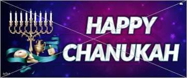 Picture of Happy Chanukah Banner