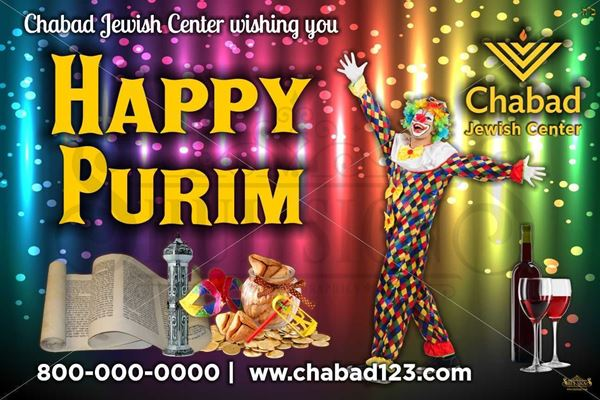 Picture of Happy Purim Sign