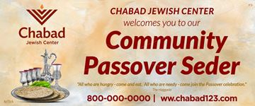 Picture of Chabad - Passover Banner / Sign