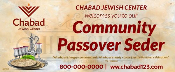 Picture of Chabad - Passover Banner
