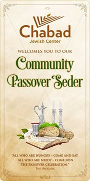 Picture of Chabad - Passover Seder Sign