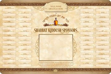 Picture of Shabbat Kiddush Weekly - 5779 + Insert