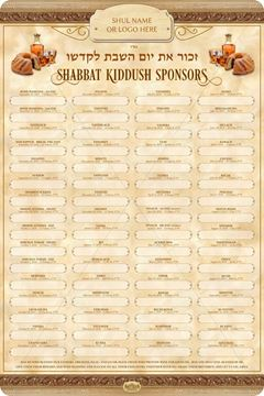 Picture of Kiddush - Shabbat & Holidays - 5779 (portrait)
