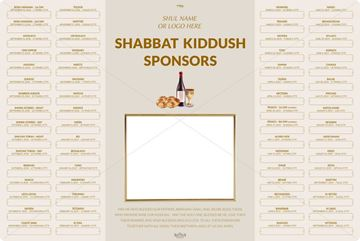 Picture of Kiddush - Shabbat & Holidays - 5779 + Insert