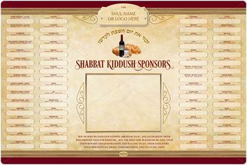 Picture of Shabbat  Kiddush-Dinner - 5779 + Insert