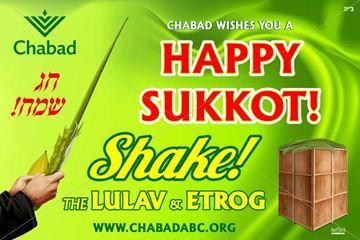Picture of Happy Sukkot Banner