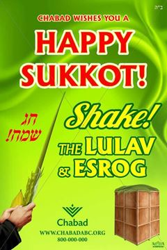Picture of Happy Sukkot Banner