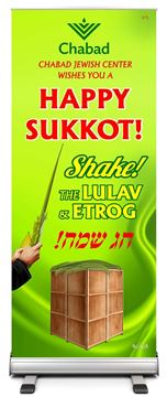 Picture of Happy Sukkot Roll Up Banner  + Stand