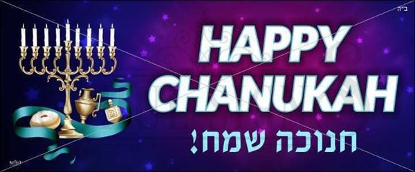 Picture of Happy Chanukah Sign