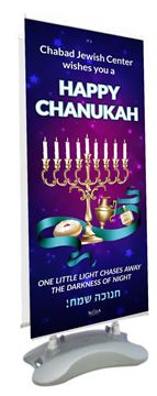 Picture of Chanukah Outdoor Banner Stand