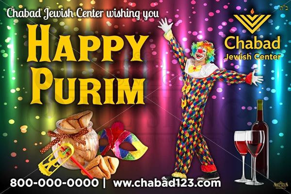 Picture of Chabad Happy Purim Sign