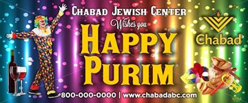 Picture of Happy Purim Banner