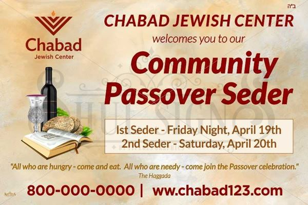 Picture of CHABAD - PASSOVER BANNER 2019
