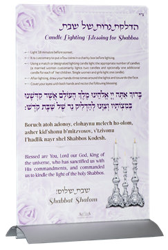 Picture of Tabletop -Hadlakas Neiros Shabbos