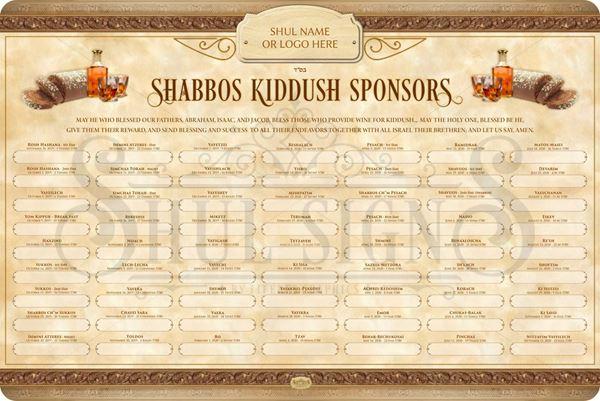 Picture of Kiddush - Shabbos & Holidays - 5780