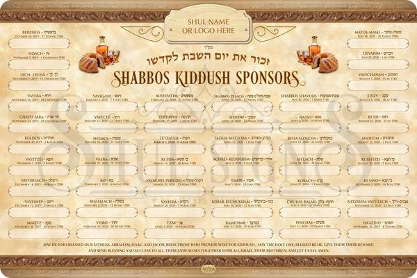 Picture of SHABBAT KIDDUSH WEEKLY SPONSORS - 5780
