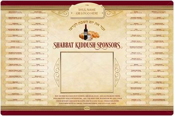 Picture of Shabbat  Kiddush-Dinner - 5780 + Insert
