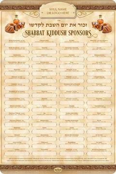 Picture of Kiddush - Shabbat & Holidays - 5780 (portrait)