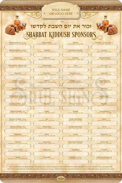 Picture of Kiddush - Shabbat & Holidays - 5780 (portrait)