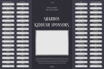 Picture of Kiddush - Shabbat & Holidays - 5780 + Insert