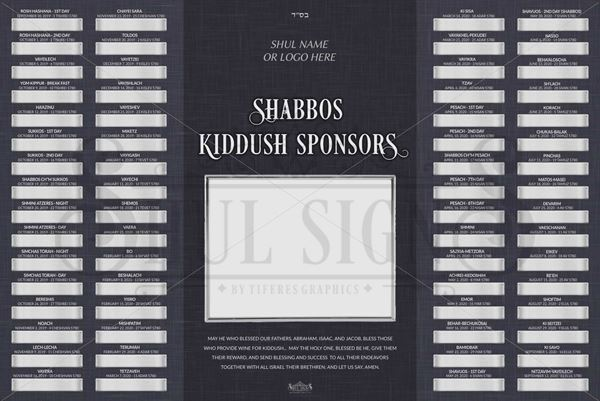 Picture of Kiddush - Shabbat & Holidays - 5780 + Insert