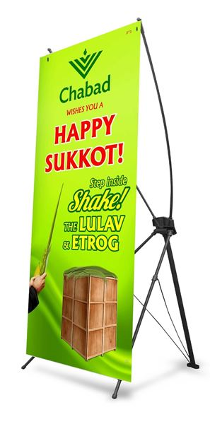 Picture of Happy Sukkot  X Banner