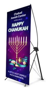Picture of Chanukah  X Banner