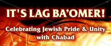 Picture of Lag Beomer Banner Chabad