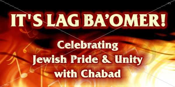 Picture of Lag B'omer Car Magnet