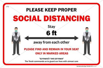 Picture of English Poster - Social Distancing Sign in Shul
